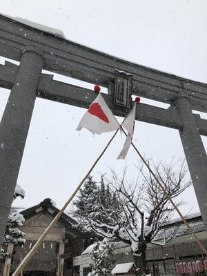 廣田神社(青森県)
