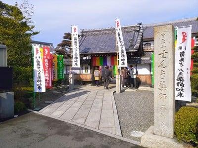 愛知県日出山 西福院(せんき薬師)の山門