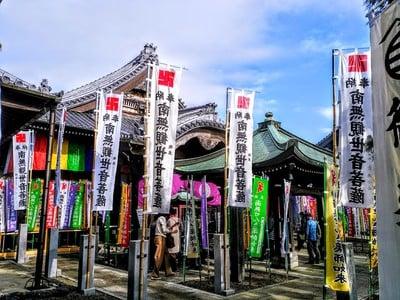 愛知県日出山 西福院(せんき薬師)の写真