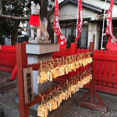 菅生神社の絵馬