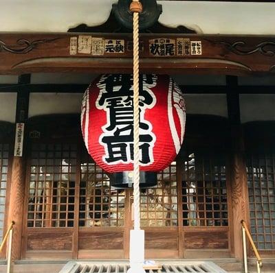 浄誓院の本殿