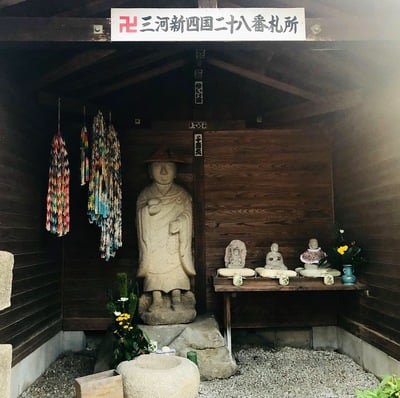 浄誓院の仏像