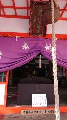 大分県扇森稲荷神社の写真