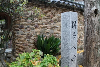 櫛田神社(福岡県祇園駅) - その他建物の写真