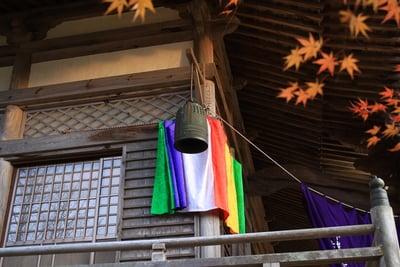浄善寺(島根県粕淵駅) - 本殿・本堂の写真