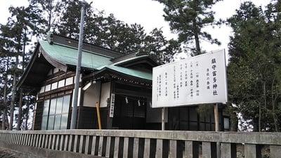 埼玉県富多神社の建物その他