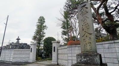 長谷寺(埼玉県)