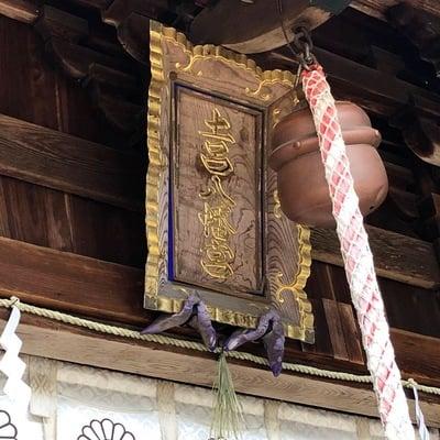 土呂八幡宮の建物その他