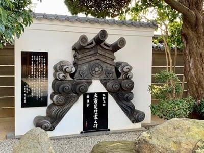 海泉寺(兵庫県)