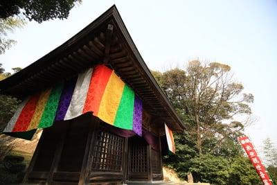 法王寺の近くの神社お寺 禅定寺