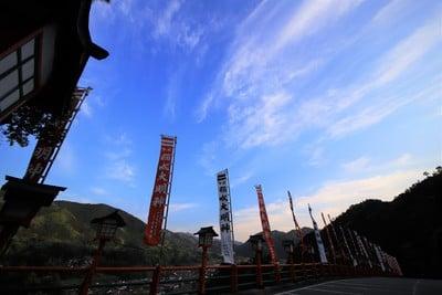 太鼓谷稲成神社の写真