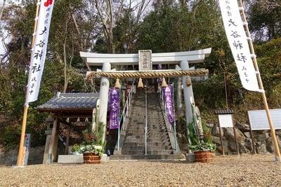 大谷神社(大阪府野崎駅) - 鳥居の写真