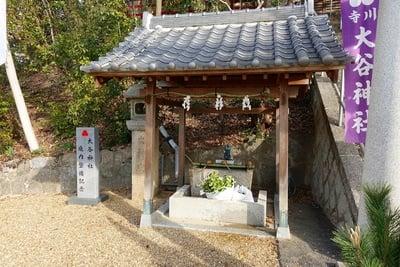 大谷神社(大阪府)