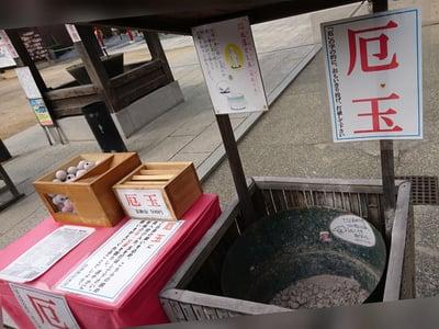 由加山 由加神社本宮(岡山県木見駅) - その他建物の写真
