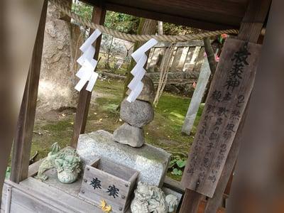 由加山 由加神社本宮(岡山県木見駅) - 未分類の写真