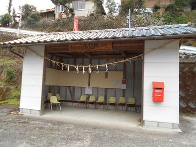 舞鴫文殊堂(熊本県小川駅) - 未分類の写真