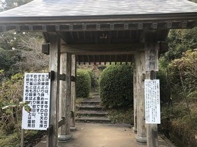 虚空蔵菩薩の近くの神社お寺|妙法生寺