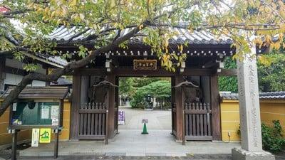一乗院(埼玉県)