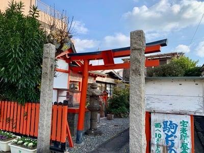 駒竹稲荷神社の鳥居