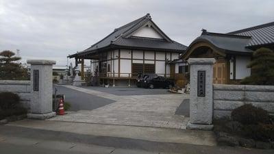 正福院(茨城県)