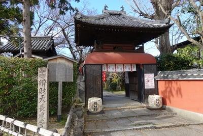 長建寺の写真