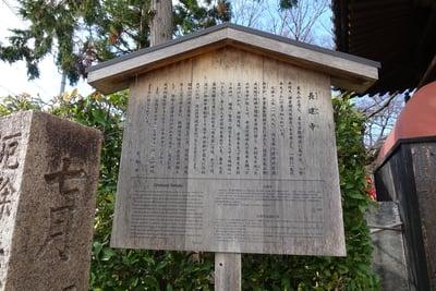 長建寺(京都府中書島駅) - その他建物の写真
