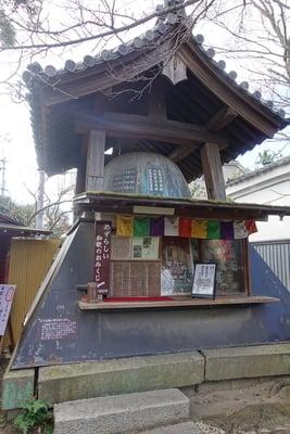 長建寺(京都府中書島駅) - その他の写真