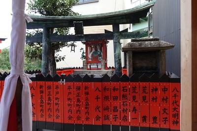 八千代大明神(京都府観月橋駅) - 未分類の写真