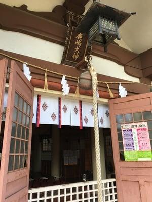 鹿嶋神社(富山県安野屋駅) - 本殿・本堂の写真