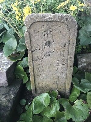岩船地蔵尊(千葉県)