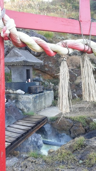 岩手県温泉神社の写真