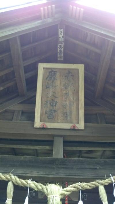 赤城鹿嶋神社の本殿