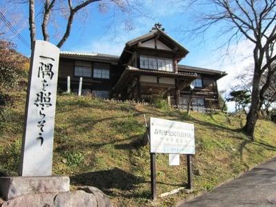 蓮華寺萩の寺(静岡県)