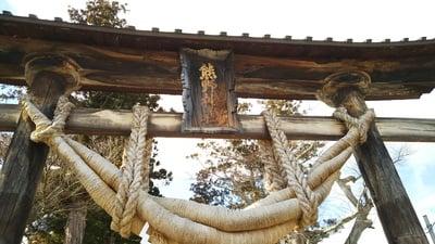 福島県新宮熊野神社の写真