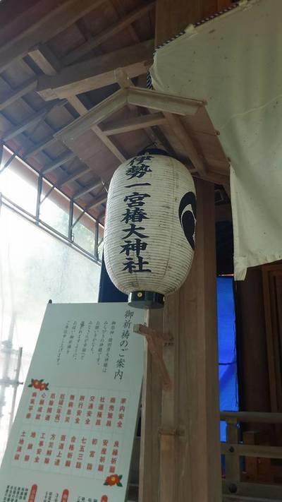 三重県椿大神社の本殿