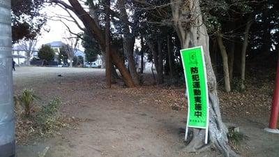 冨士浅間神社(茨城県)