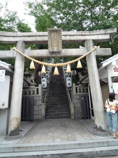 兵庫県北野天満神社の本殿