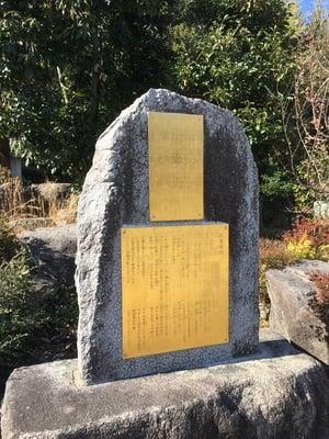 正福寺(愛知県)