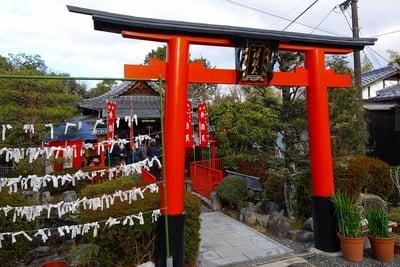 京都府戒光寺の鳥居