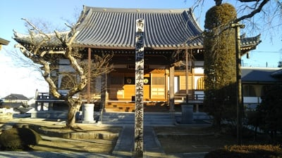 定善寺(茨城県)