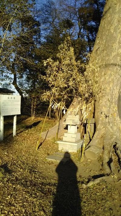 酒門神社の末社
