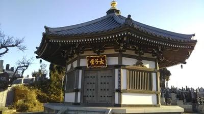光円寺の近くの神社お寺|善重寺