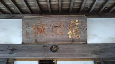 正徳寺の建物その他