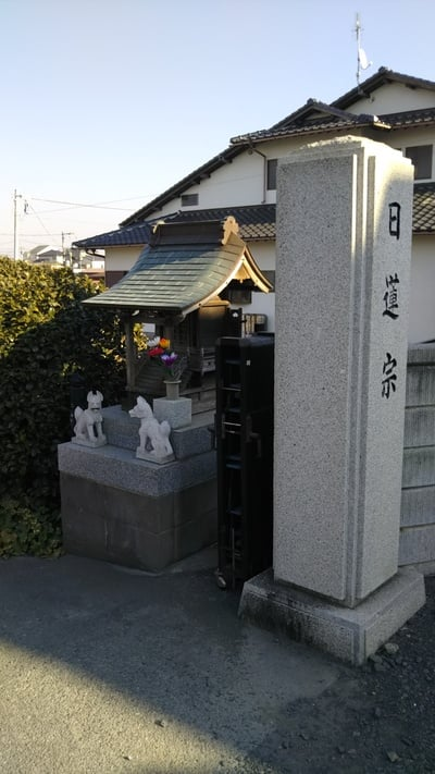 法華寺(茨城県)
