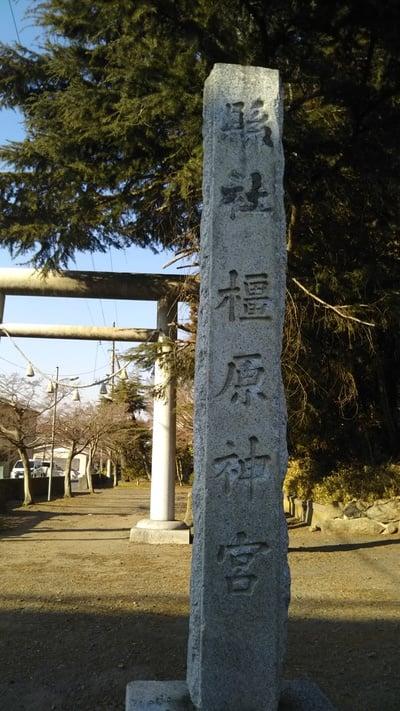 橿原神宮の建物その他