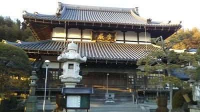 華藏院(茨城県)