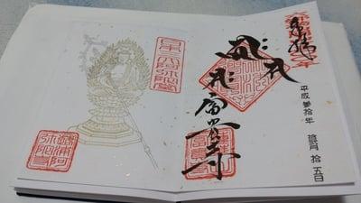 大分県富貴寺の本殿
