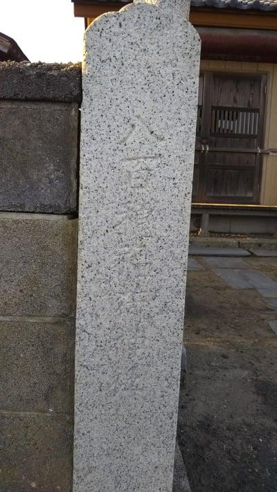 八百穂稲荷神社の建物その他