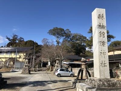 館腰神社の建物その他