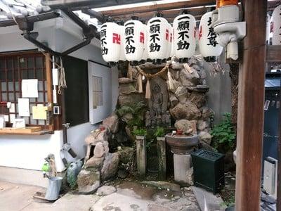 憶想寺の近くの神社お寺|浪速寺
